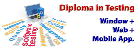 diploma-in-software-testing-training-institute-ahmedabad